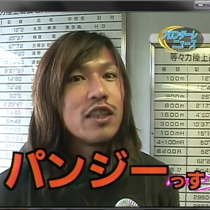 【川崎フロンターレ】2015年7月25日 四国マスコット:ようかい体操第一