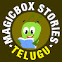 Magicbox Telugu Stories