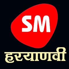 Sanjivani Music - Haryanvi