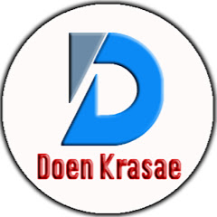 Doen Krasae : โดน กระแส