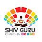 Shiv Guru Charcha