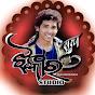 Suraj Pradhan