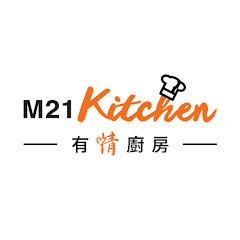 M21 Kitchen 有情廚房