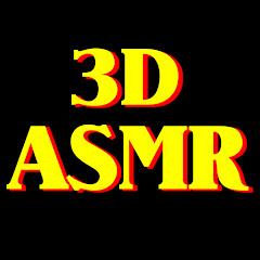 3DASMR