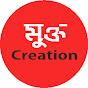 Mukta Creation