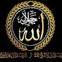 Ibn Tarek