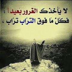 عباس العراقي
