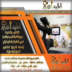 الميدان بخميس مشيط 00966544446250