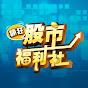 CSTV中華財經台