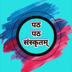 Sanskrit bharti संस्कृत भारती