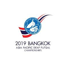 2019 Asia Pacific Deaf Futsal Championships