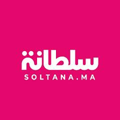 Soltana - سلطانة
