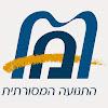התנועה המסורתית Masorti Israel