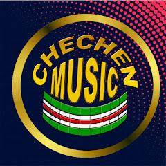 Чеченская Музыка Chechen Music Official