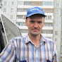 Андрей Майнсков