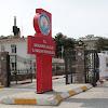 Şanlıurfa İl Sağlık Müdürlüğü Basın