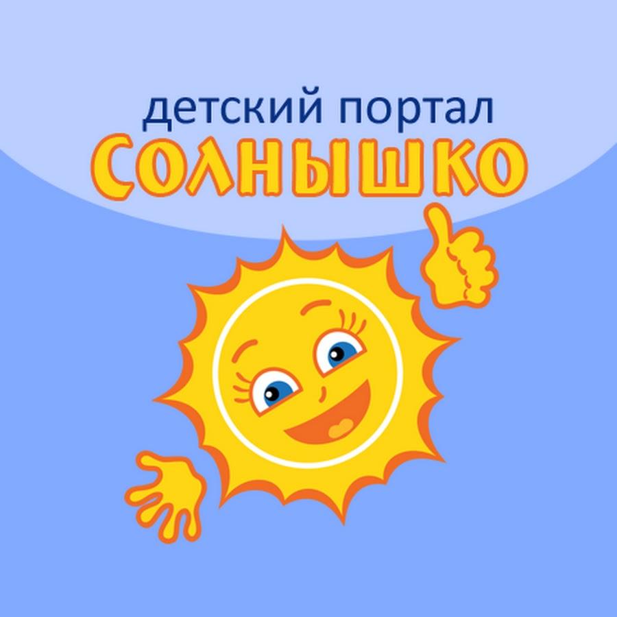solnet. ee – Портал Солнышко - YouTube - photo#6