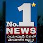 No1 News Telugu