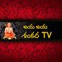 Jaya Jaya Shankara Tv