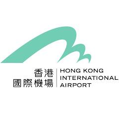 hkairportofficial