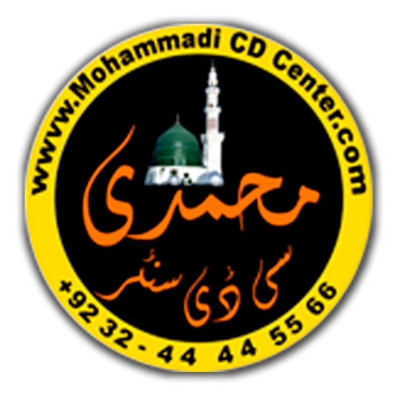 Mohammadi CD Center