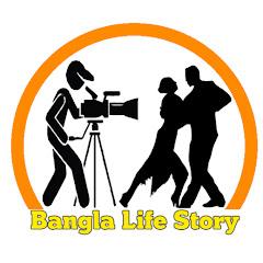 Bangla Life Story