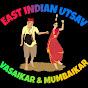East Indian Songs
