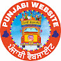 PunjabiWebsite Records