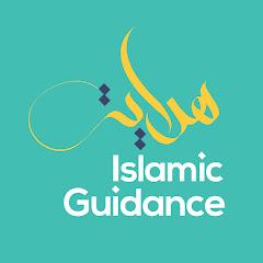 Islamic Guidance HD