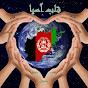 قلب آسیا