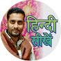 Aditya Mohan Thakur