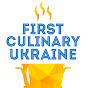 First Culinary Ukraine