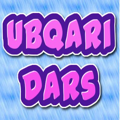 Ubqari Dars | الأردن VLIP-VLIP LV