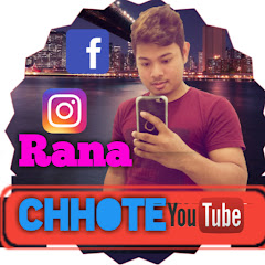 Chhote Rana official