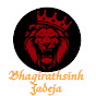 Bhagirathsinh Jadeja