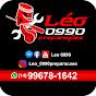 Leo 0990