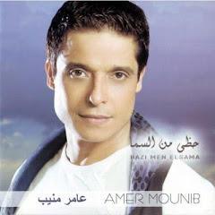 AmerMounibTV
