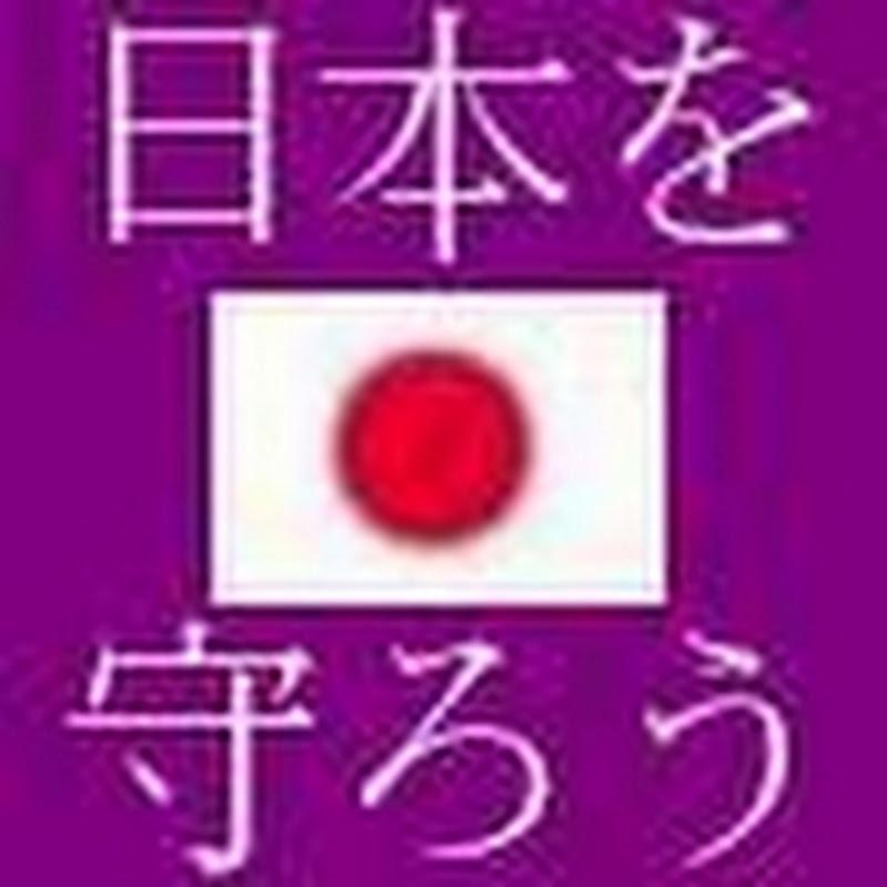 gokokumovie