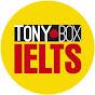 Tony IELTS Box