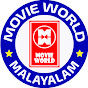 MovieworldEnt