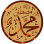 AhmadiGhulam