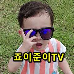 죠이준이_JoyJuni