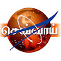 Tamil How