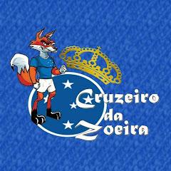 CEC da Zoeira