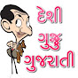 Desi Gujju Gujarati