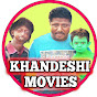 KHANDESHI MOVIES on realtimesubscriber.com