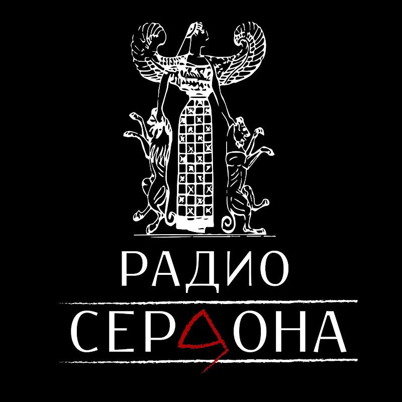 Радио Сербона Београд