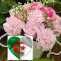 fleurs Nadia