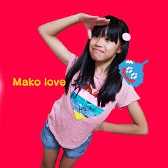 Mako Love