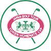 東建ホームメイトカップ|ゴルフトーナメント動画